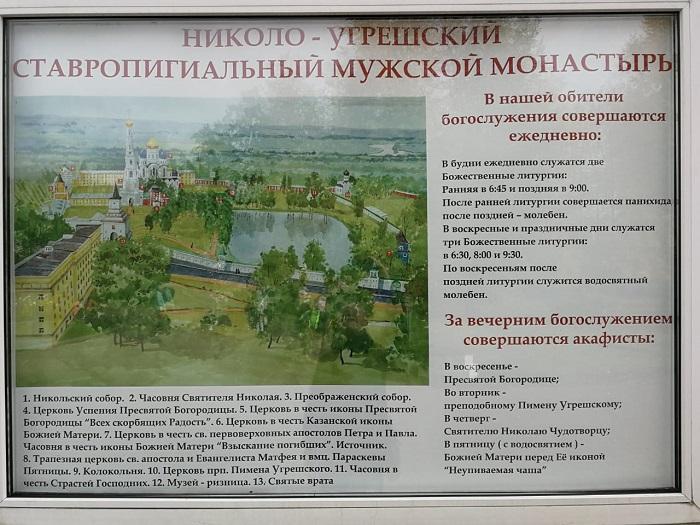 20191005ВШ_ (1_1)