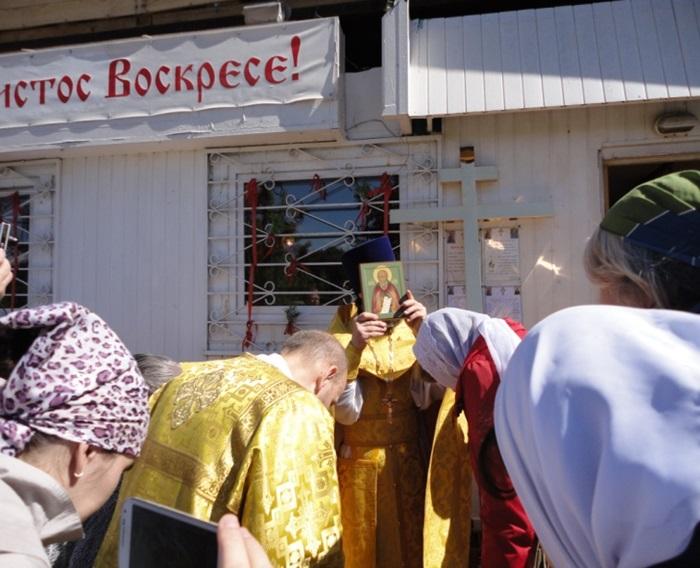 Благословение иконой преп. Александра Свирского