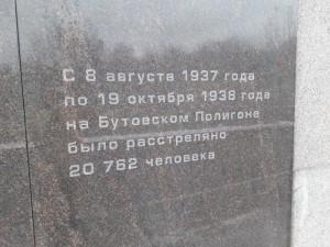 24112018_1