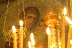 99227851-vidy-molitv-v-hrame