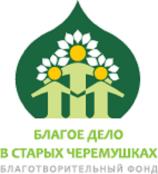 logo_blagoe_delo