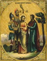 Икона Лобзание Иисуса Христа Иудой - (1)