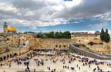 jerusalem-69462-7640531 копия