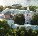 Andreevskiy-monastyr