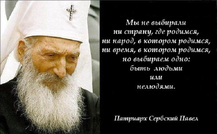 Сербия_ (14)