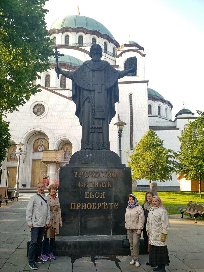 Сербия_ (4)