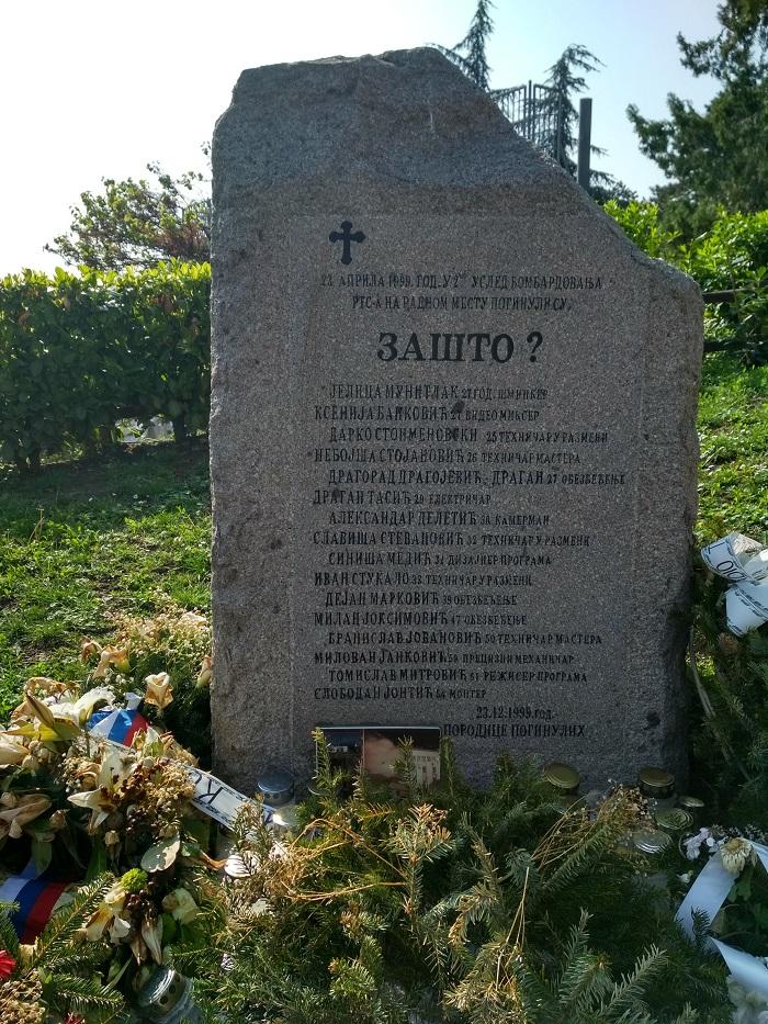 Сербия_ (7)